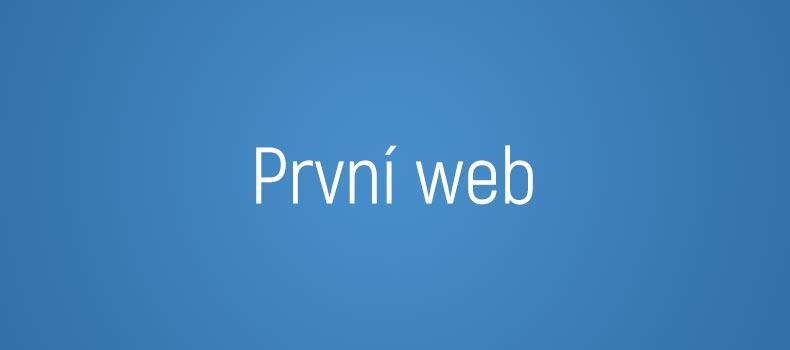 První web